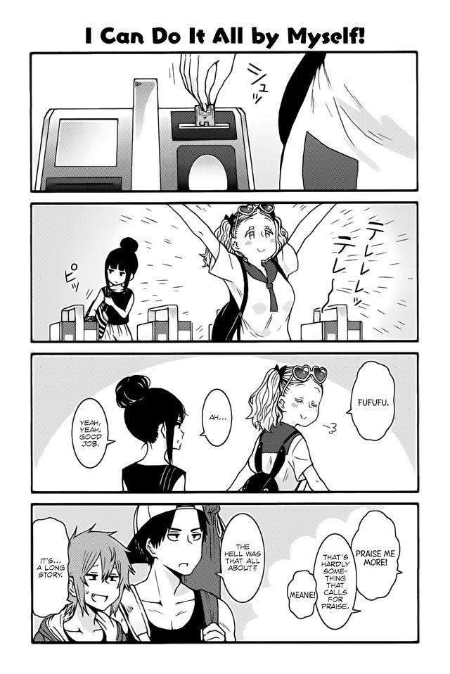 Tomo-chan wa Onnanoko! 452 Page 1