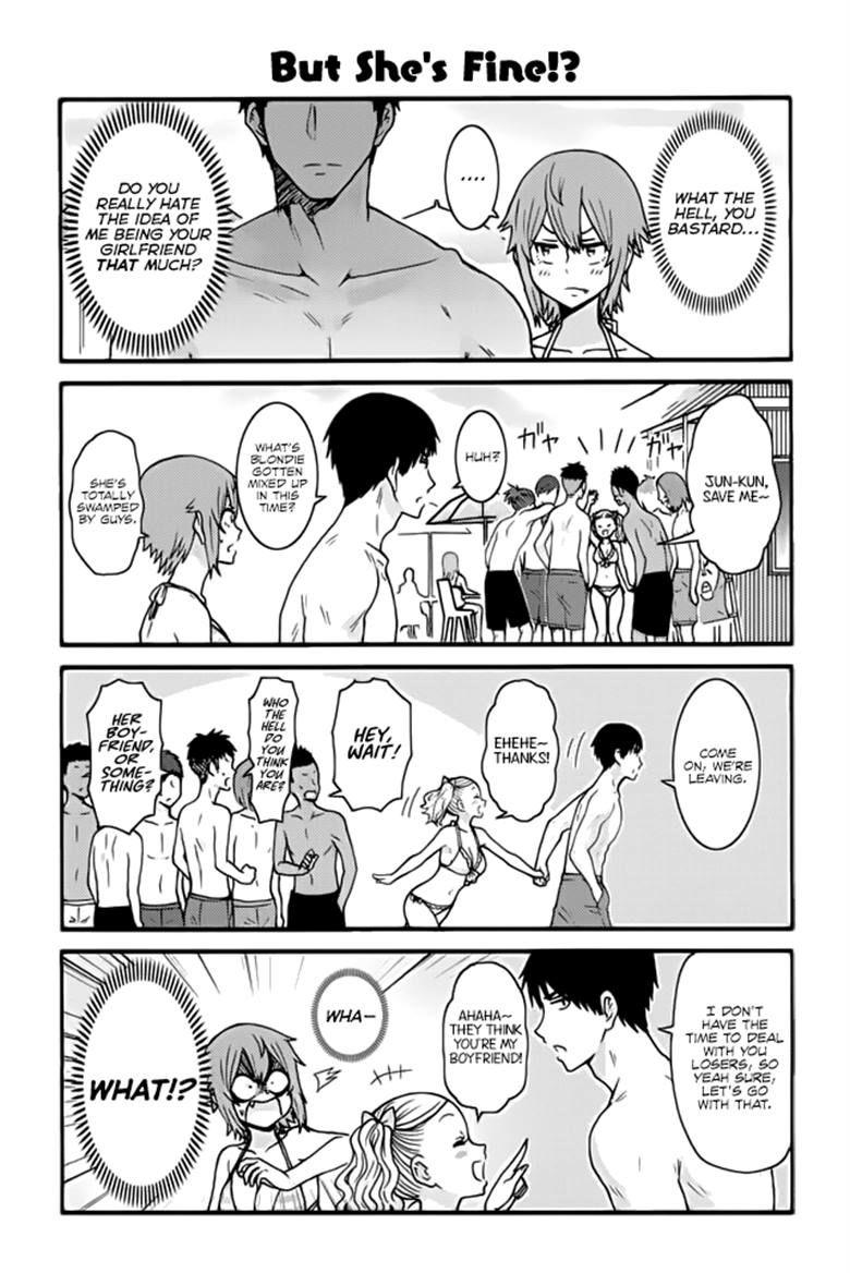 Tomo-chan wa Onnanoko! 469 Page 1