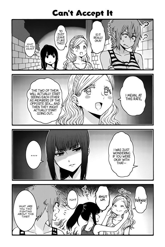 Tomo-chan wa Onnanoko! 491 Page 1