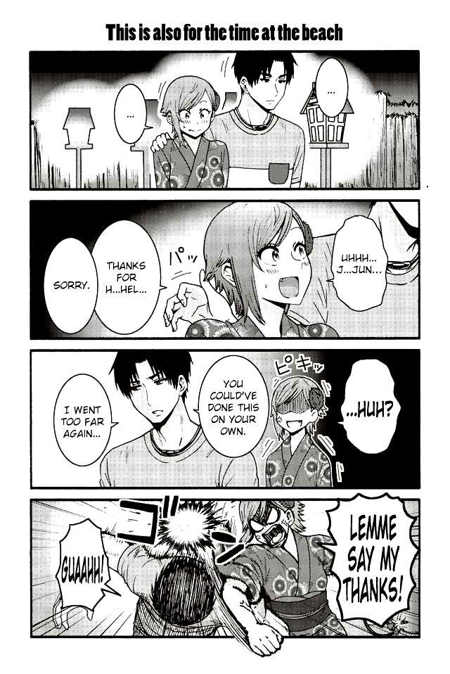 Tomo-chan wa Onnanoko! 510 Page 1