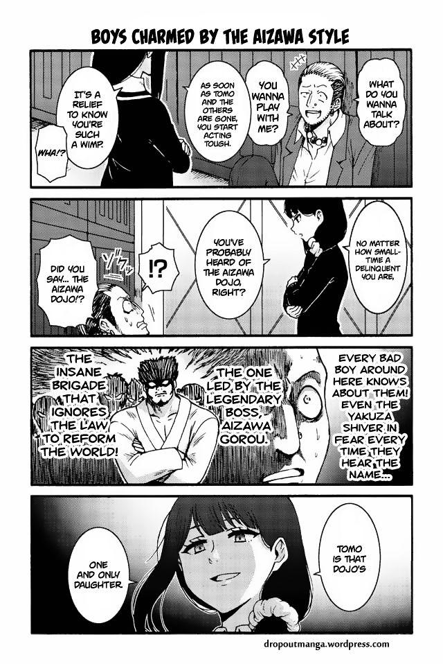 Tomo-chan wa Onnanoko! 542 Page 1