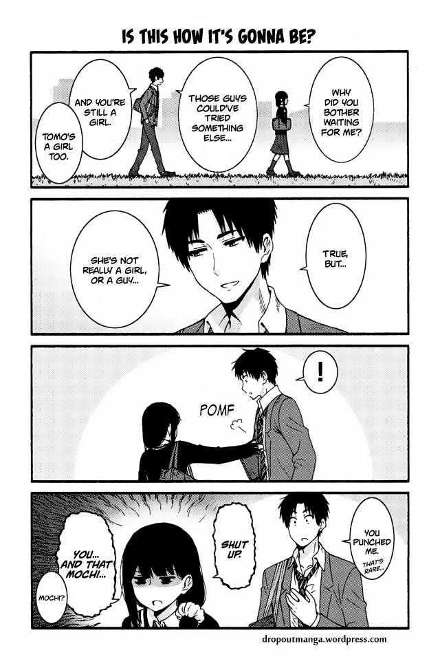 Tomo-chan wa Onnanoko! 545 Page 1