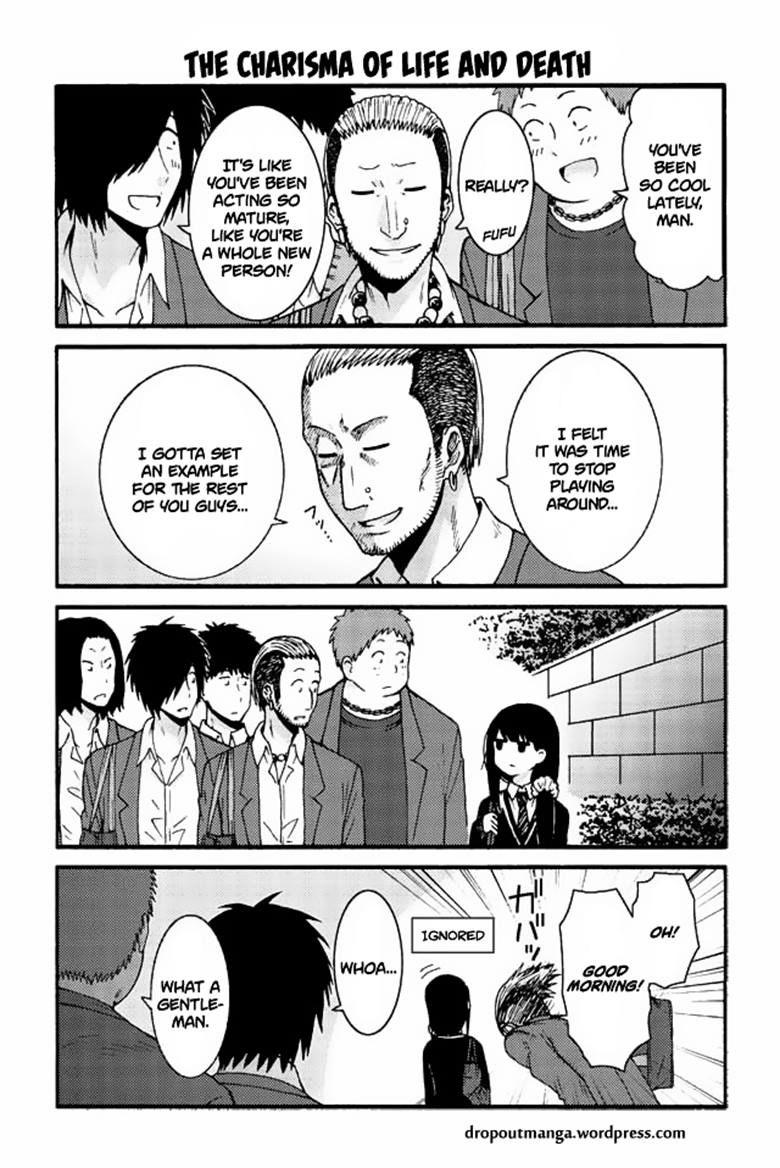 Tomo-chan wa Onnanoko! 548 Page 1