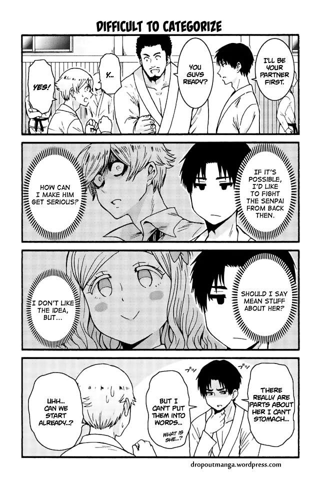 Tomo-chan wa Onnanoko! 558 Page 1