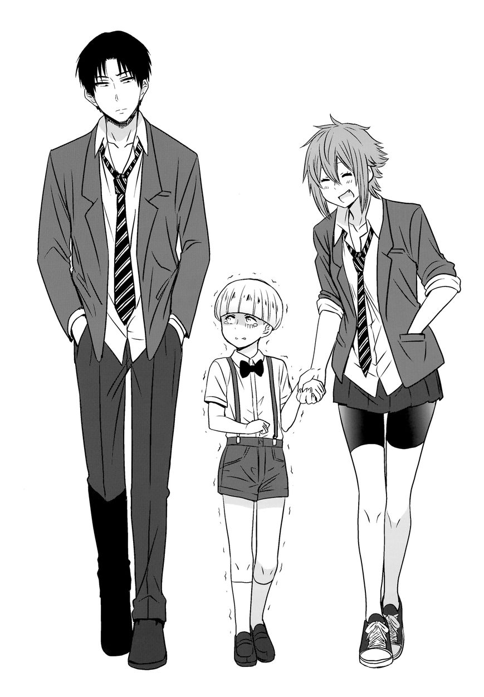 Tomo-chan wa Onnanoko! 602.5 Page 1