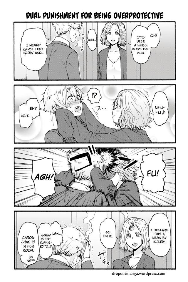 Tomo-chan wa Onnanoko! 618 Page 1
