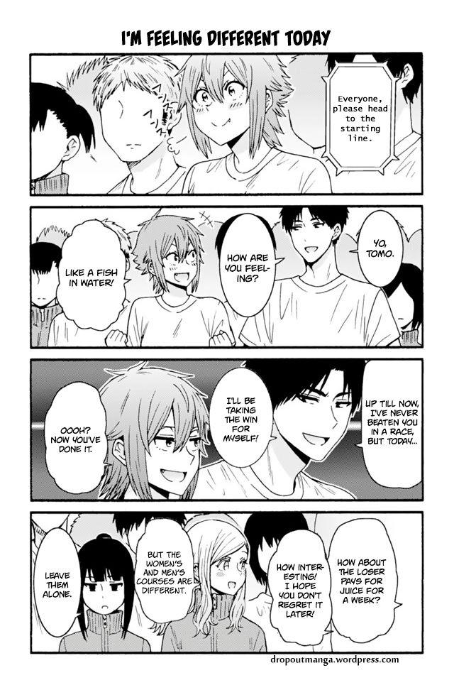 Tomo-chan wa Onnanoko! 642 Page 1
