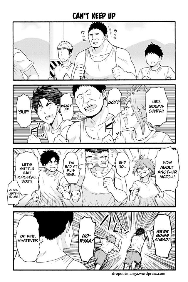Tomo-chan wa Onnanoko! 644 Page 1