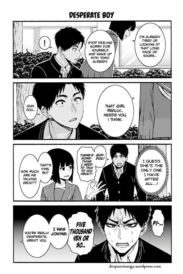 Tomo-chan wa Onnanoko! 688 Page 1