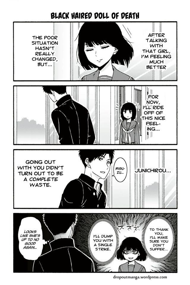 Tomo-chan wa Onnanoko! 708 Page 1
