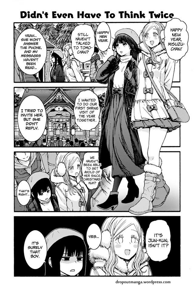 Tomo-chan wa Onnanoko! 917 Page 1
