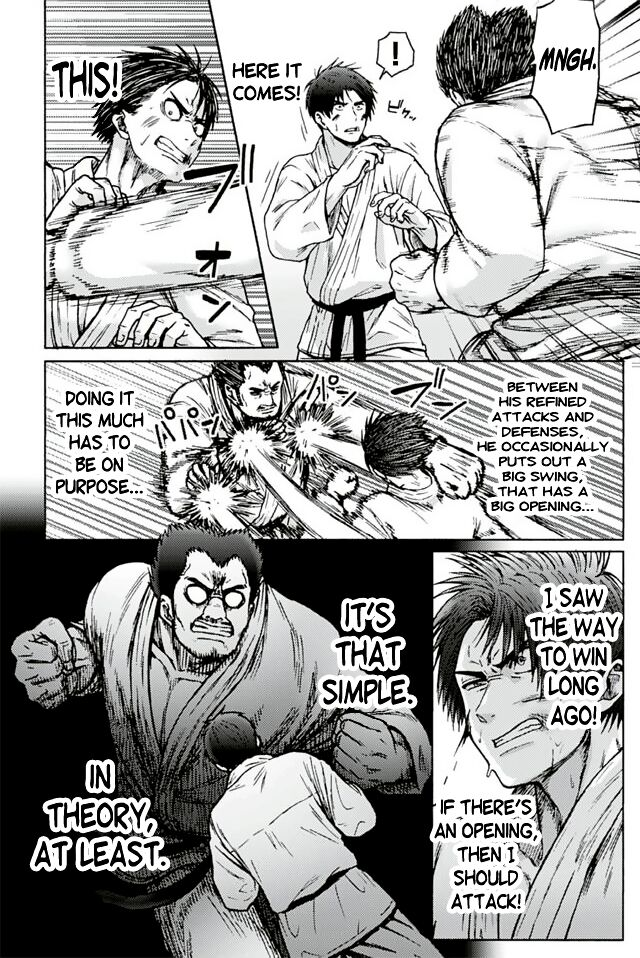 Tomo-chan wa Onnanoko! 942 Page 1