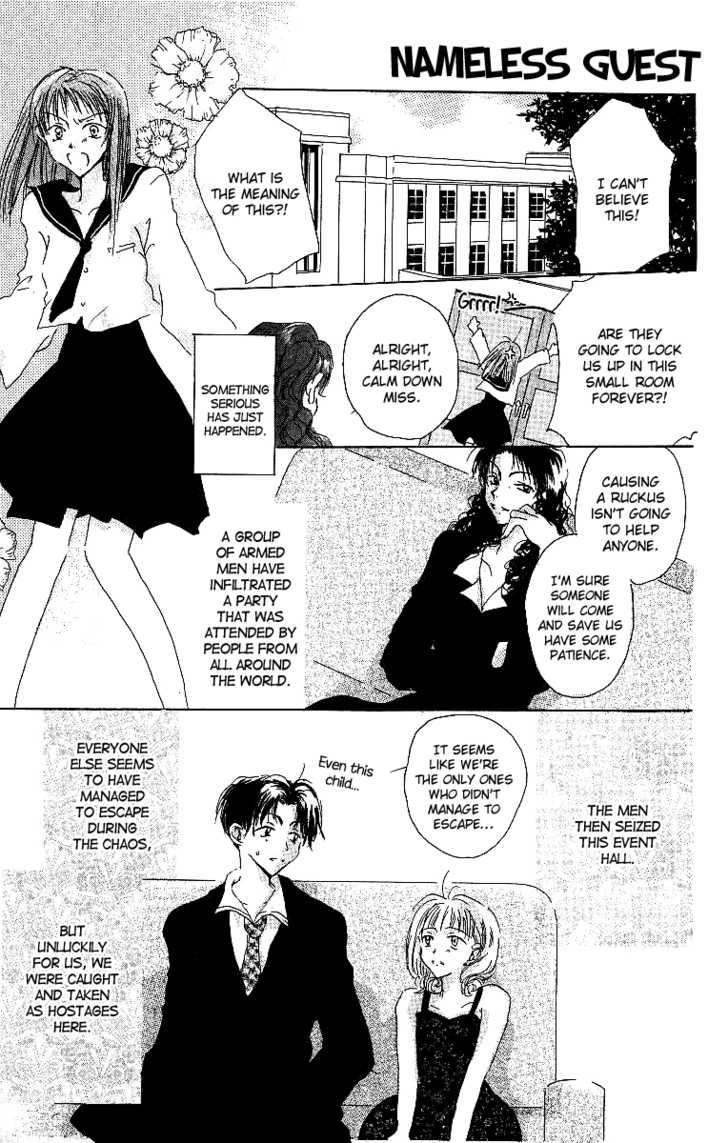 Atsui Hibi 4 Page 2