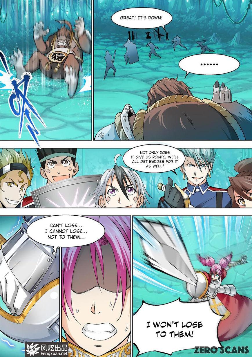 The Great Conqueror 33 Page 1