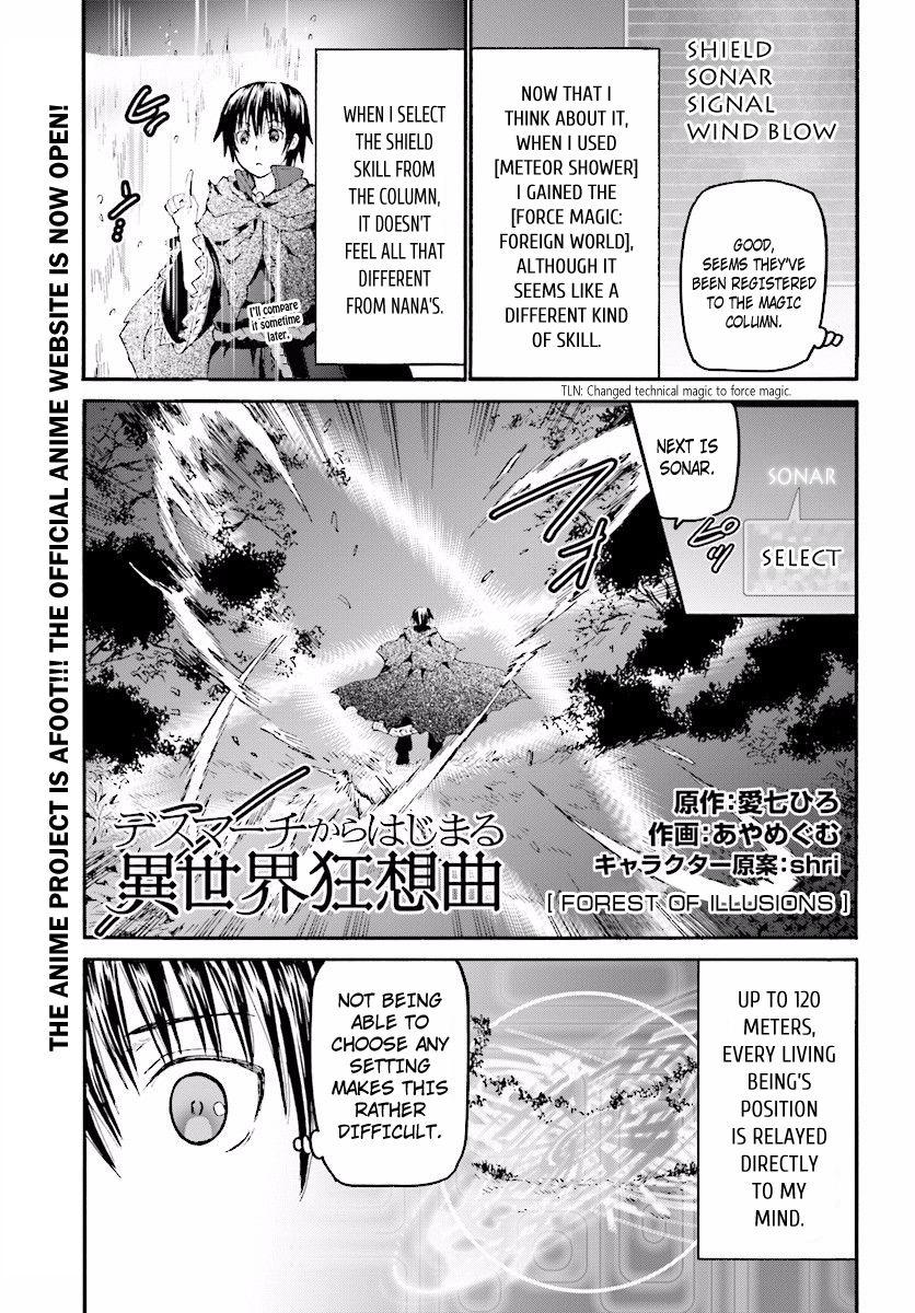 Death March kara Hajimaru Isekai Kyousoukyoku 35 Page 1
