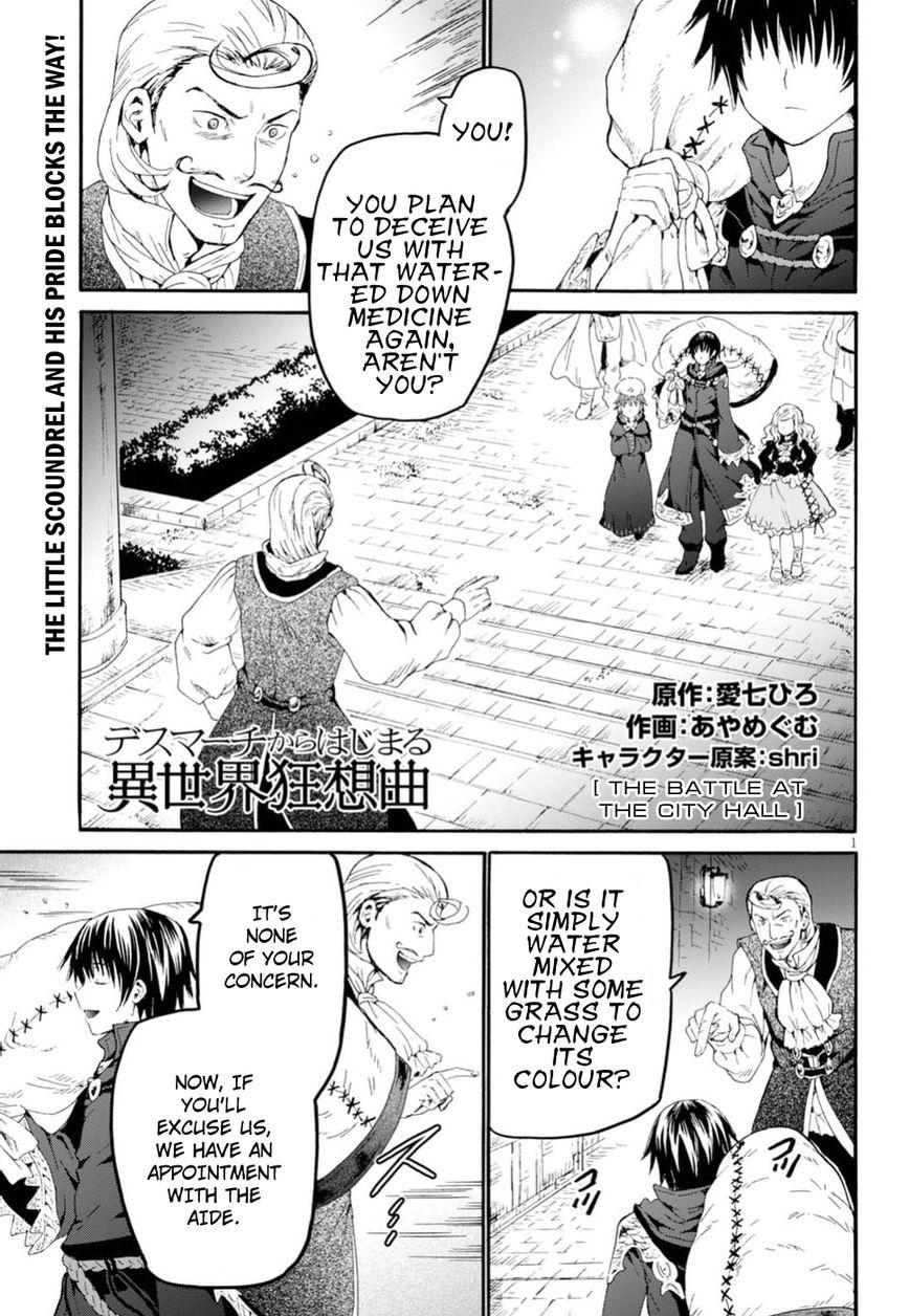 Death March kara Hajimaru Isekai Kyousoukyoku 42 Page 1