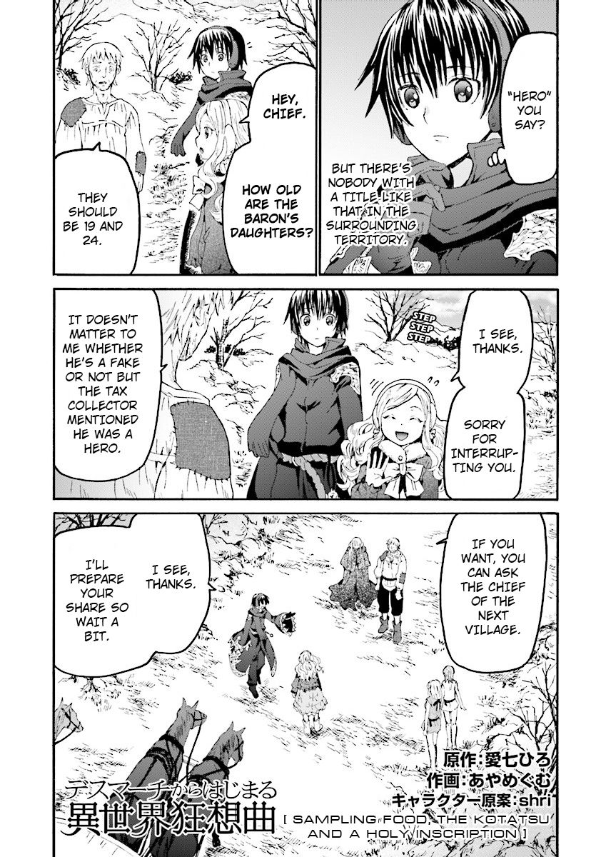 Death March kara Hajimaru Isekai Kyousoukyoku 46 Page 1