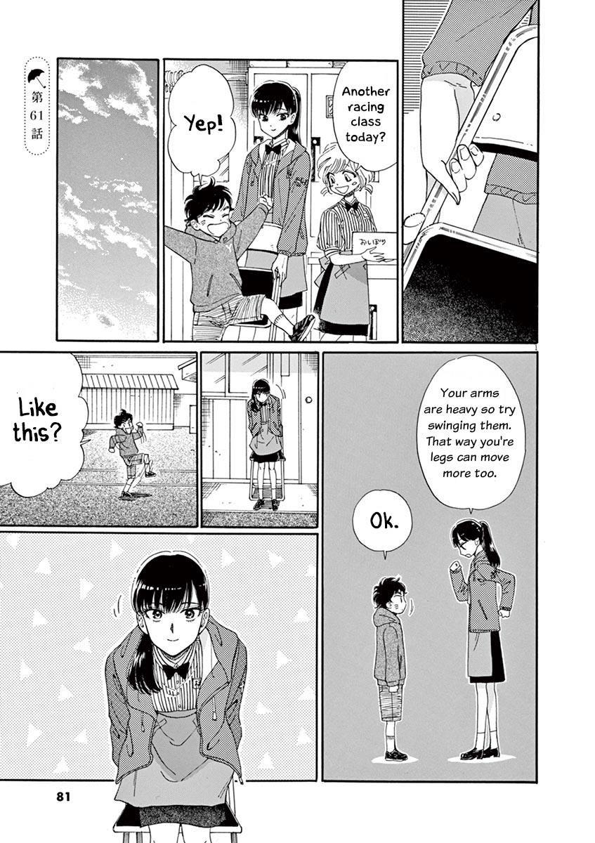 Koi wa Amaagari no You ni 61 Page 1