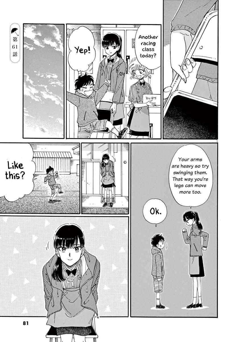 Koi wa Amaagari no You ni 61 Page 1