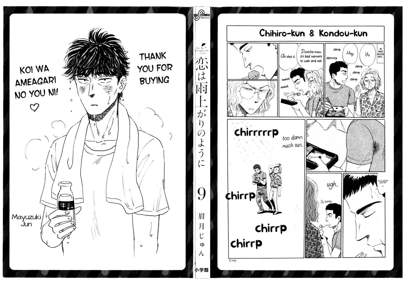 Koi wa Amaagari no You ni 65 Page 2