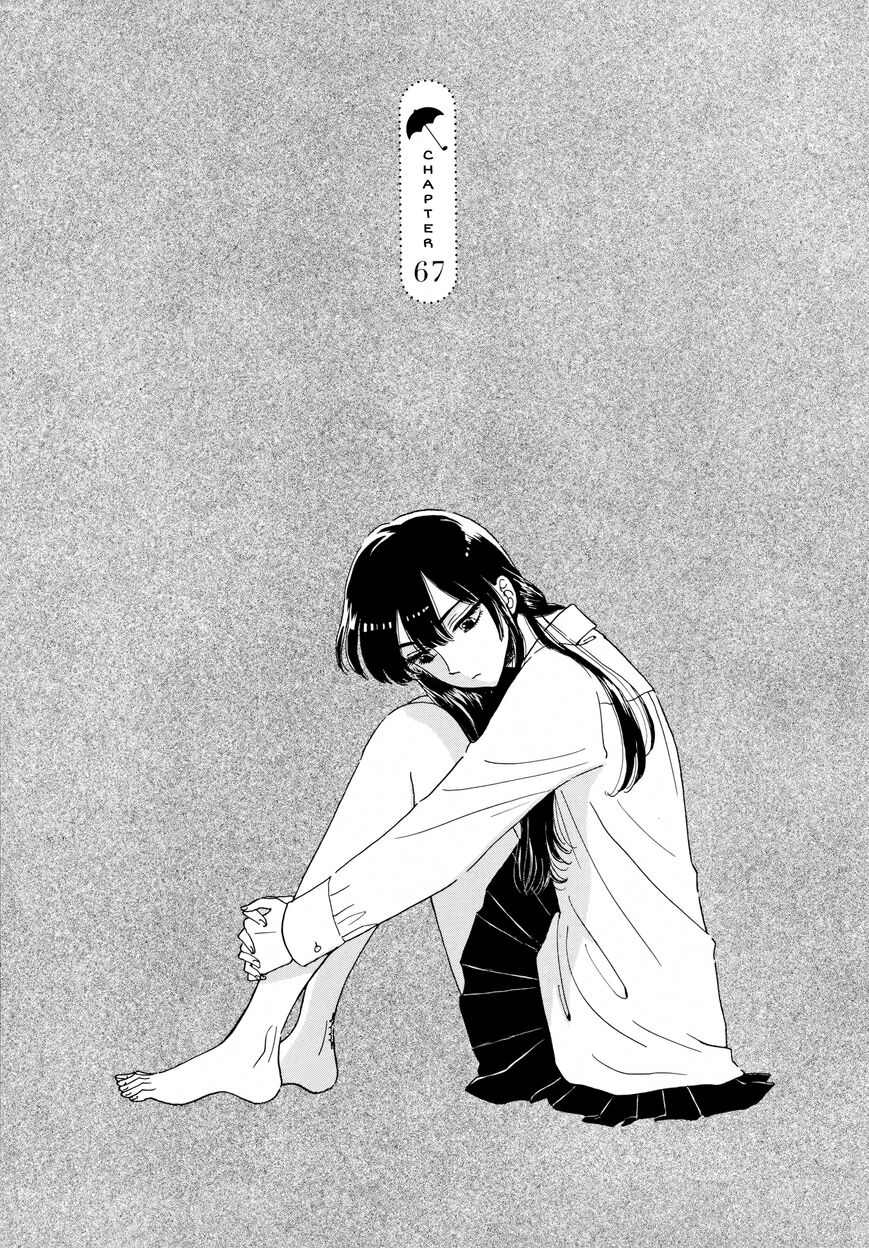 Koi wa Amaagari no You ni 67 Page 1