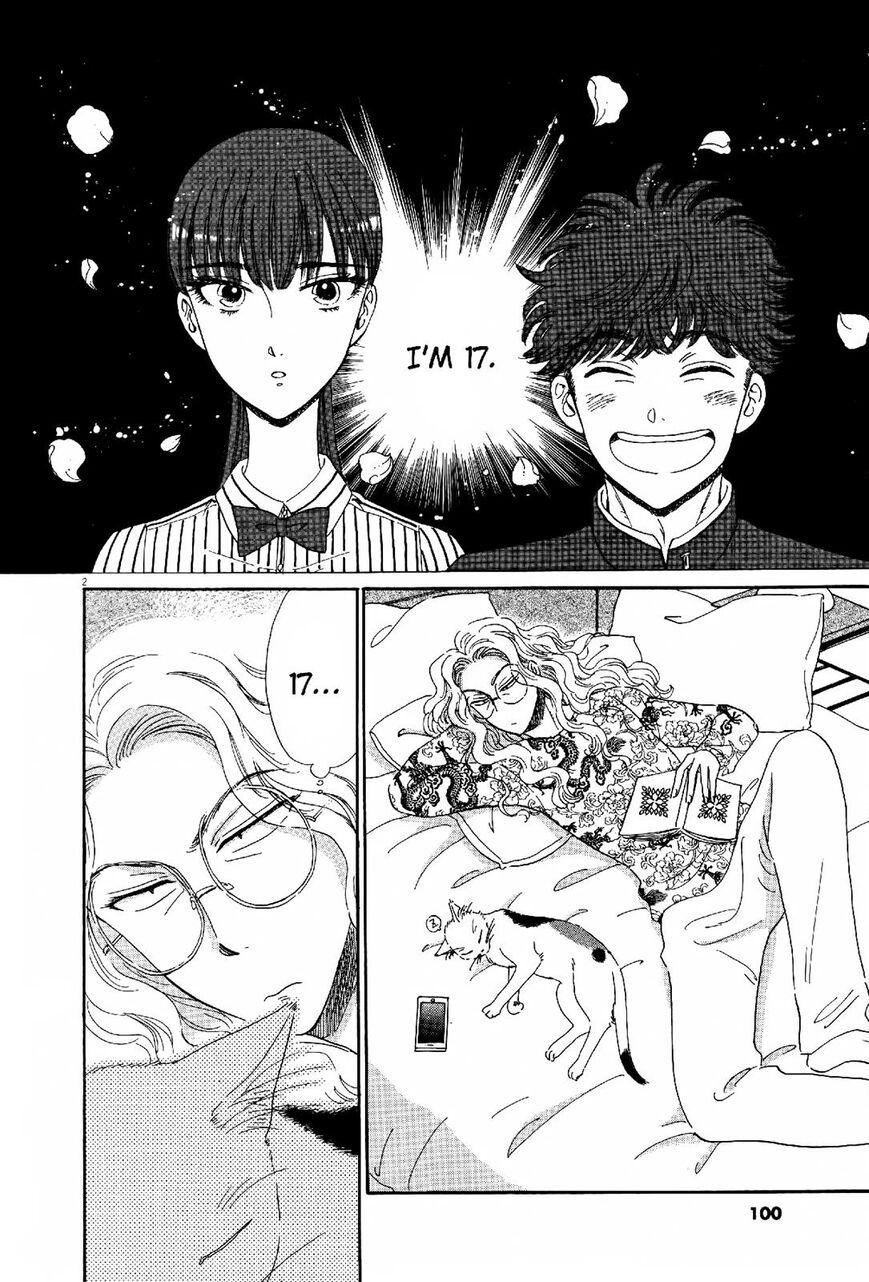 Koi wa Amaagari no You ni 70 Page 2