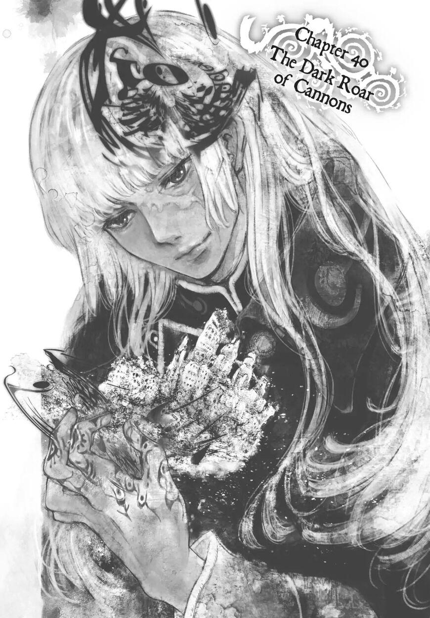 Kujira no Kora wa Sajou ni Utau 40 Page 1
