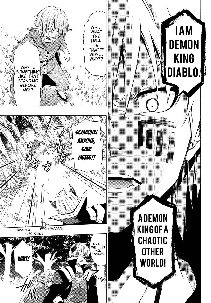 Isekai Maou to Shoukan Shoujo Dorei Majutsu 19.2 Page 2