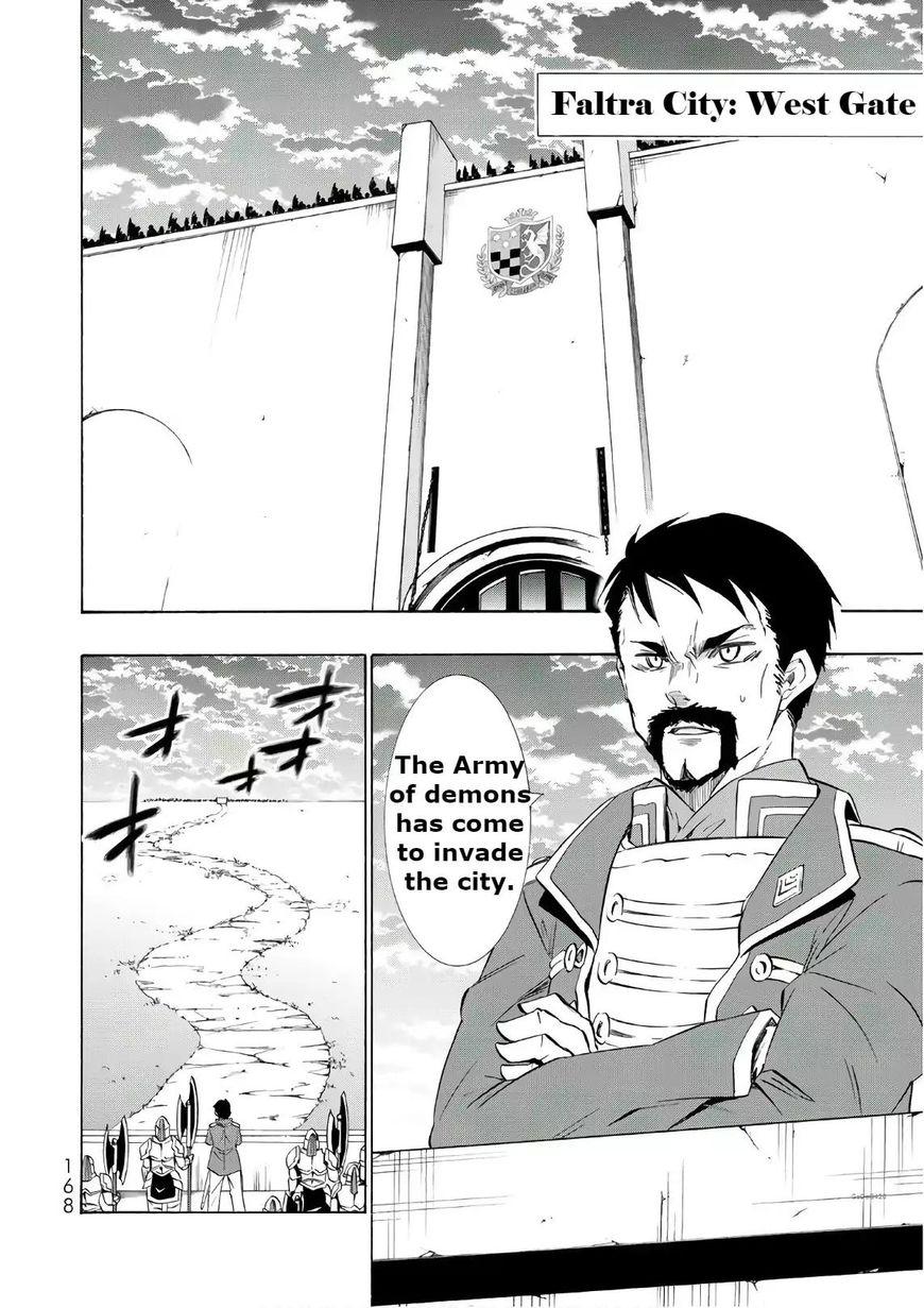 Isekai Maou to Shoukan Shoujo Dorei Majutsu 34.2 Page 1