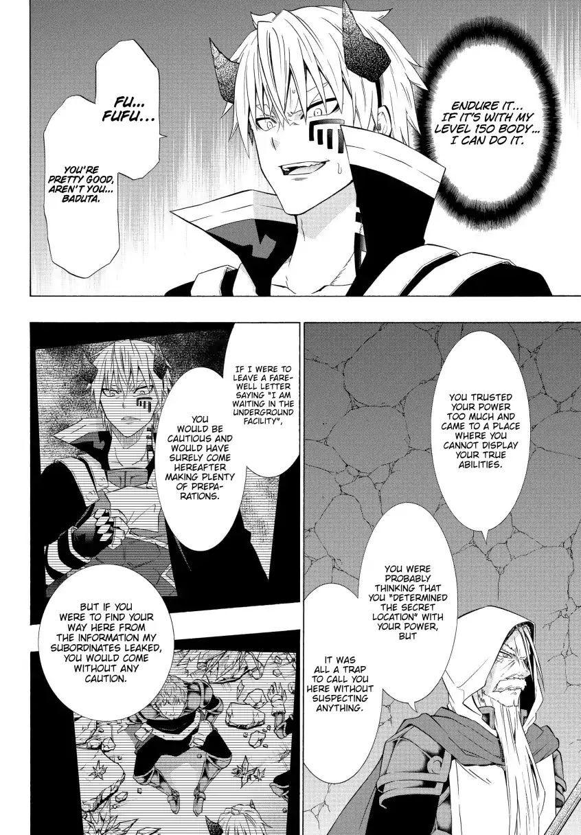 Isekai Maou to Shoukan Shoujo Dorei Majutsu 50.1 Page 2