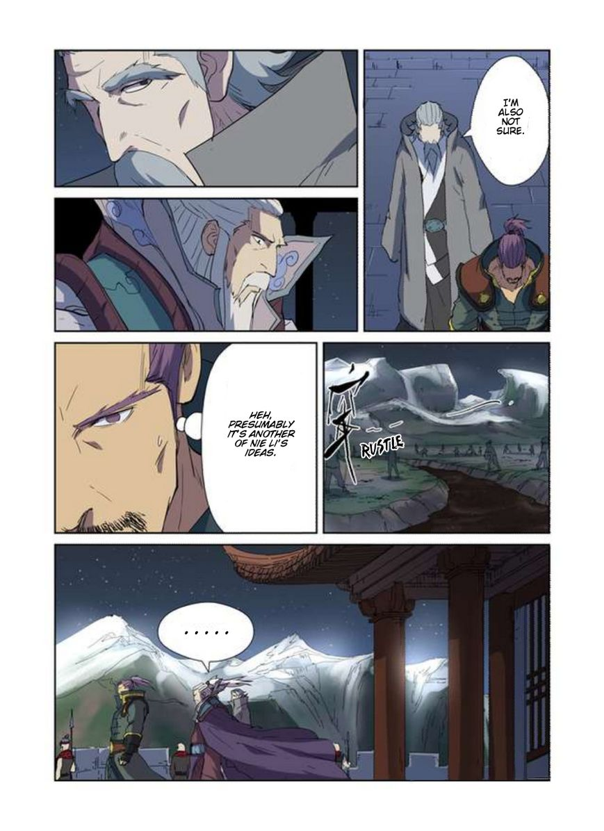 Tales of Demons and Gods 177.5 Page 4