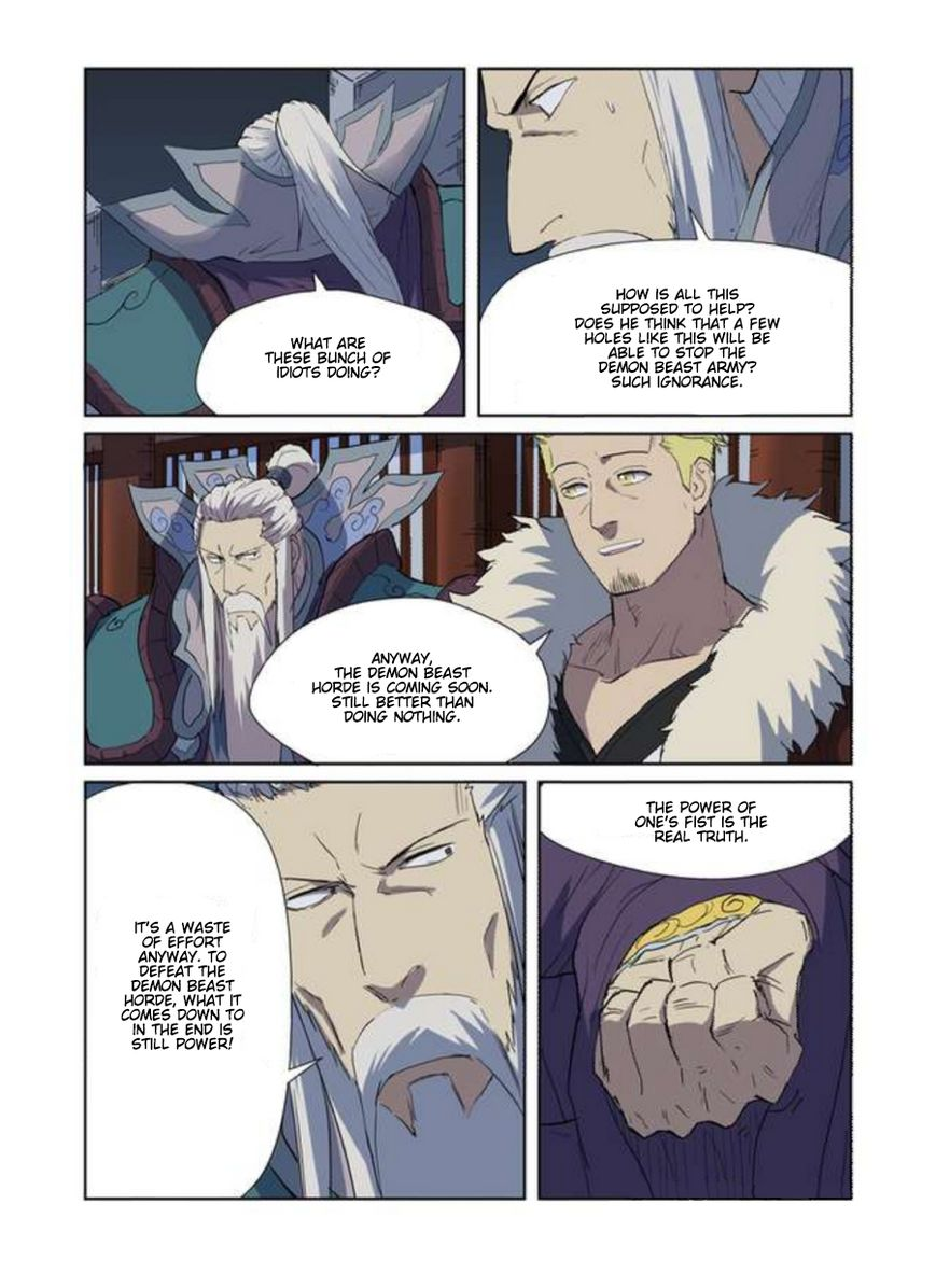 Tales of Demons and Gods 177.5 Page 5