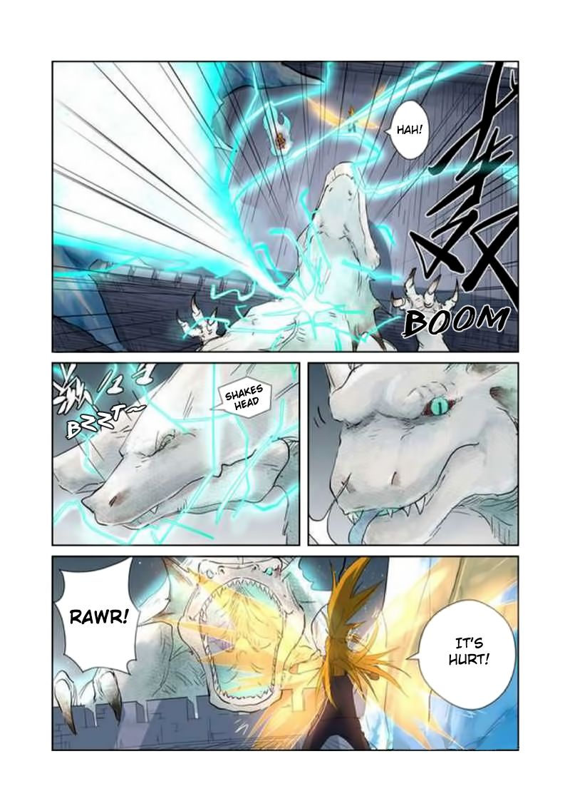 Tales of Demons and Gods 181.5 Page 2