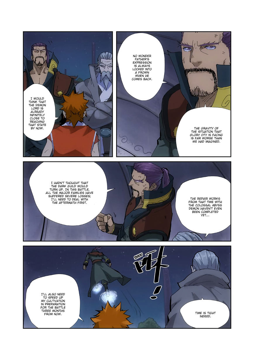 Tales of Demons and Gods 213.5 Page 2
