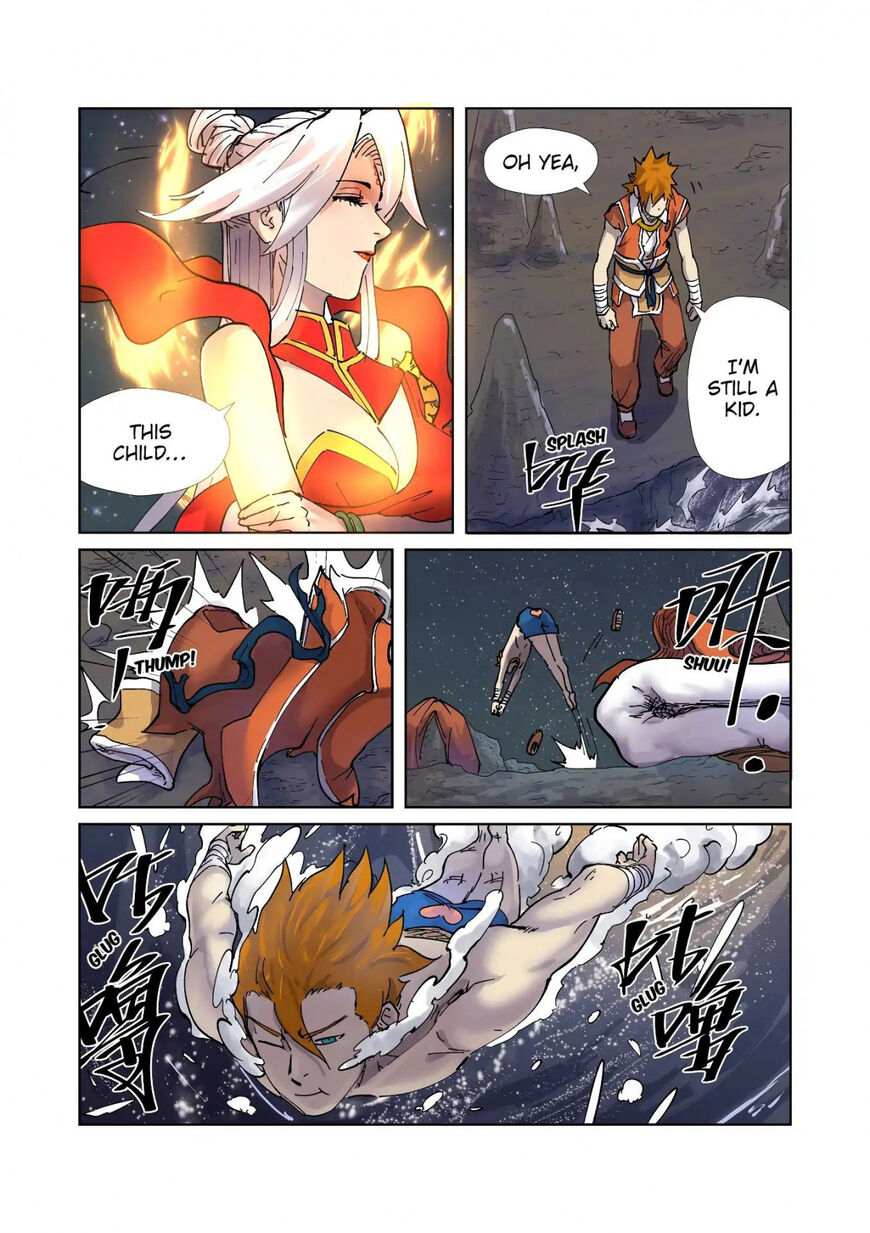 Tales of Demons and Gods 224.5 Page 1