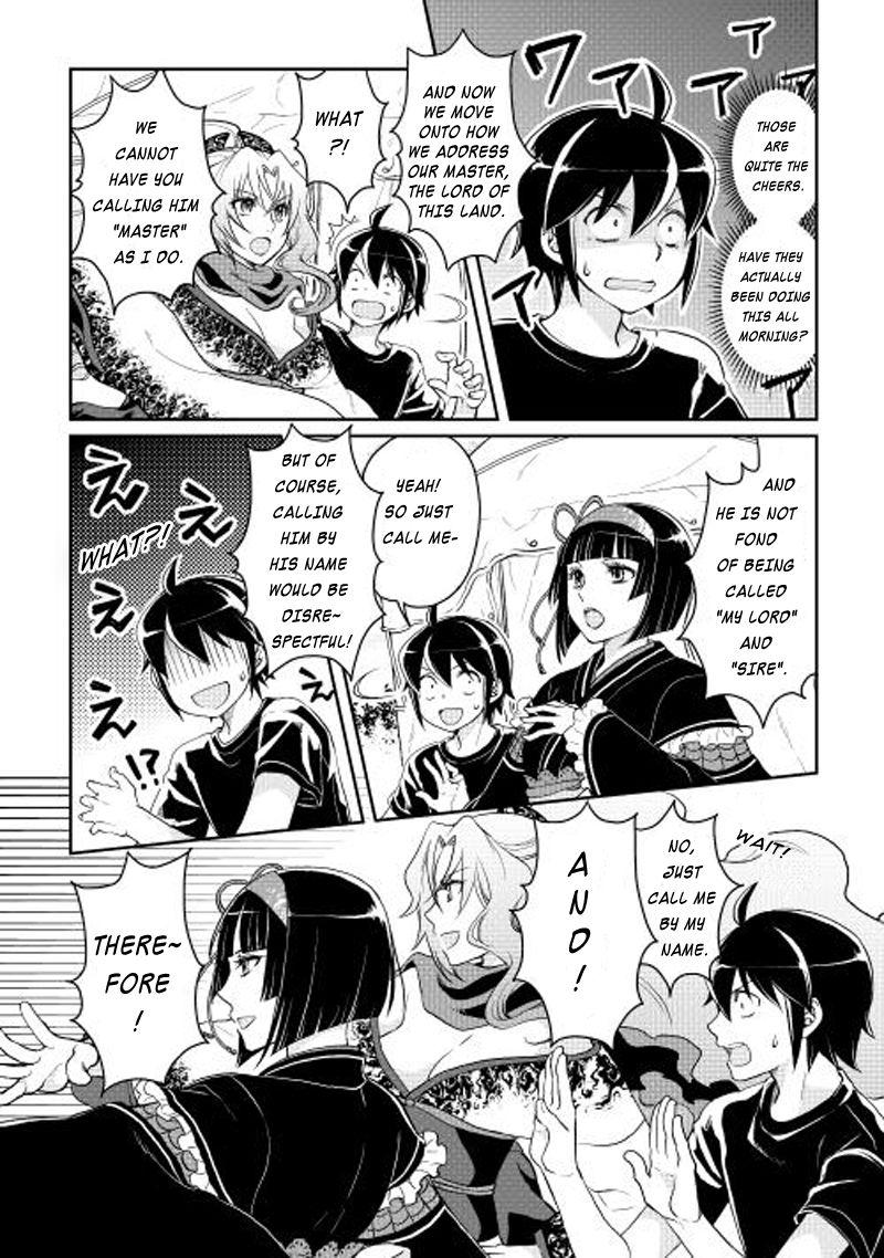 Tsuki ga Michibiku Isekai Douchuu 9 Page 2