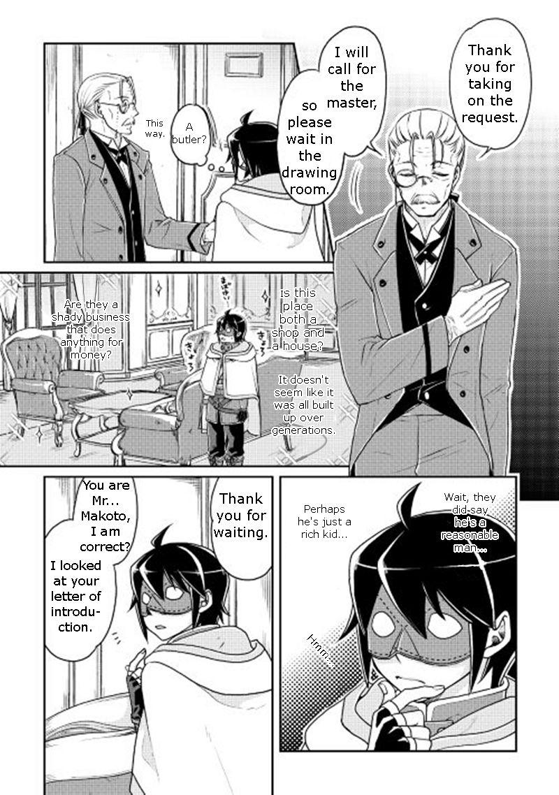 Tsuki ga Michibiku Isekai Douchuu 19 Page 2