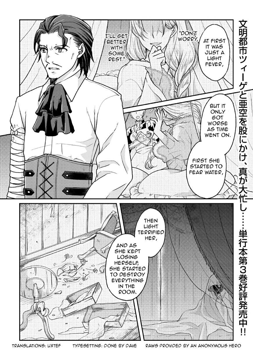 Tsuki ga Michibiku Isekai Douchuu 24 Page 1
