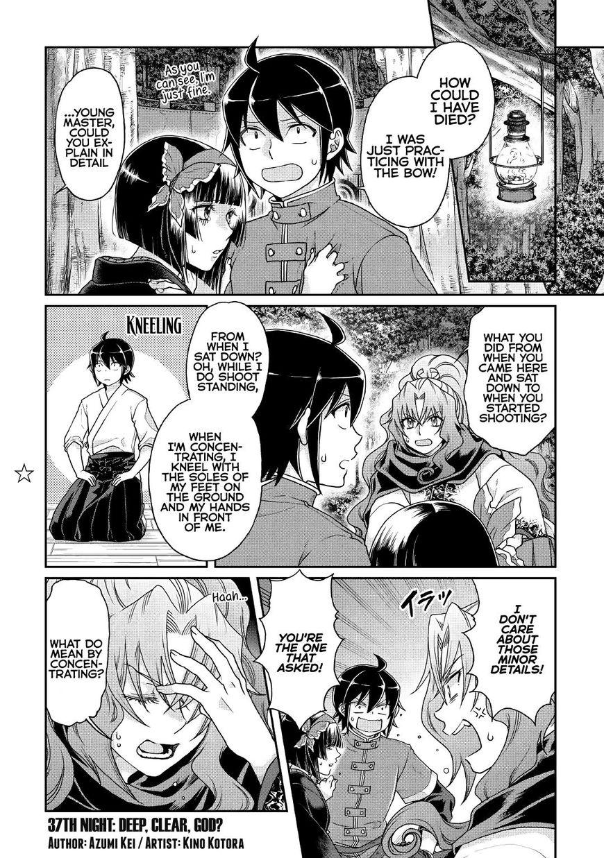 Tsuki ga Michibiku Isekai Douchuu 37 Page 1