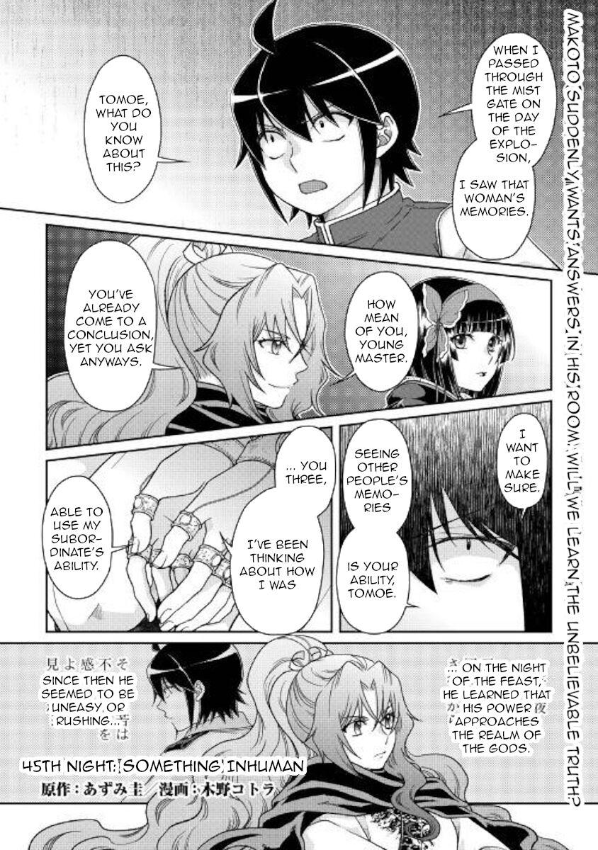 Tsuki ga Michibiku Isekai Douchuu 45 Page 1