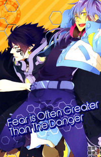 Dramatical Murder dj - Fear is Often Greater Than The Danger