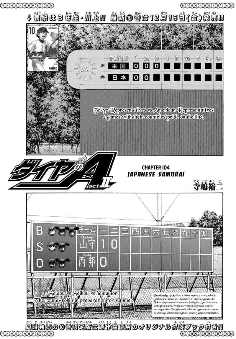 Daiya no A - Act II 104 Page 1