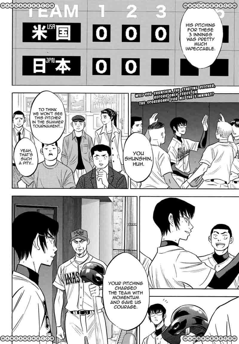 Daiya no A - Act II 104 Page 2