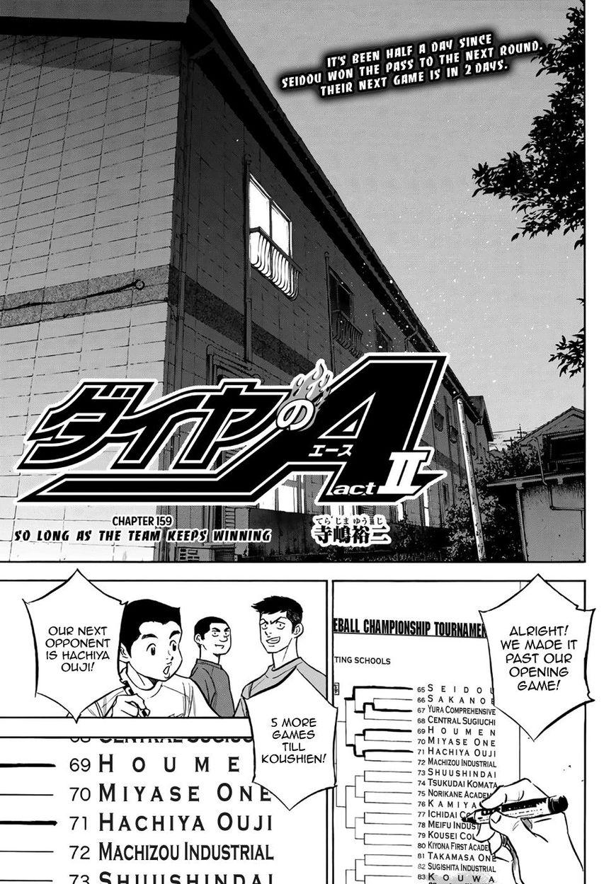 Daiya no A - Act II 159 Page 1