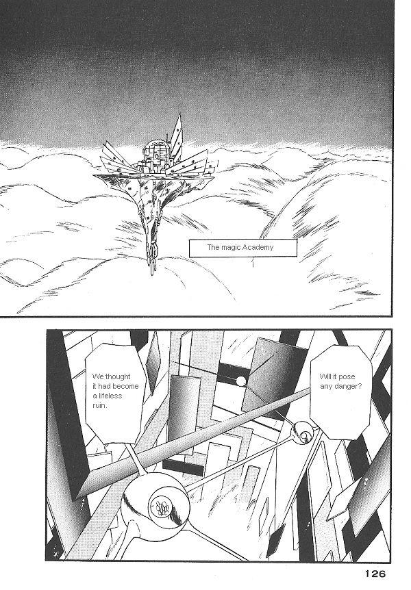 Ozanari Dungeon 20 Page 2