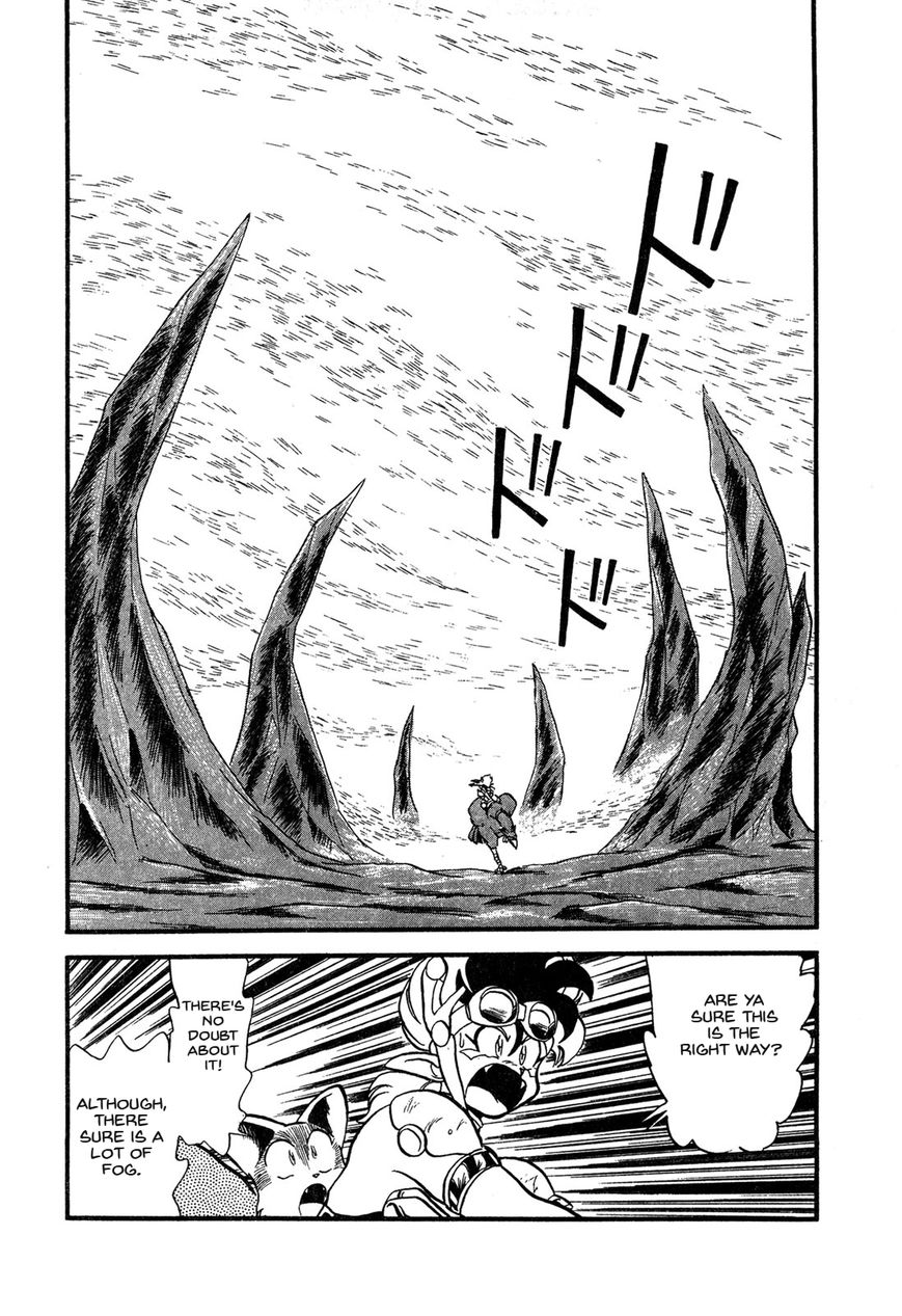 Ozanari Dungeon 61 Page 2