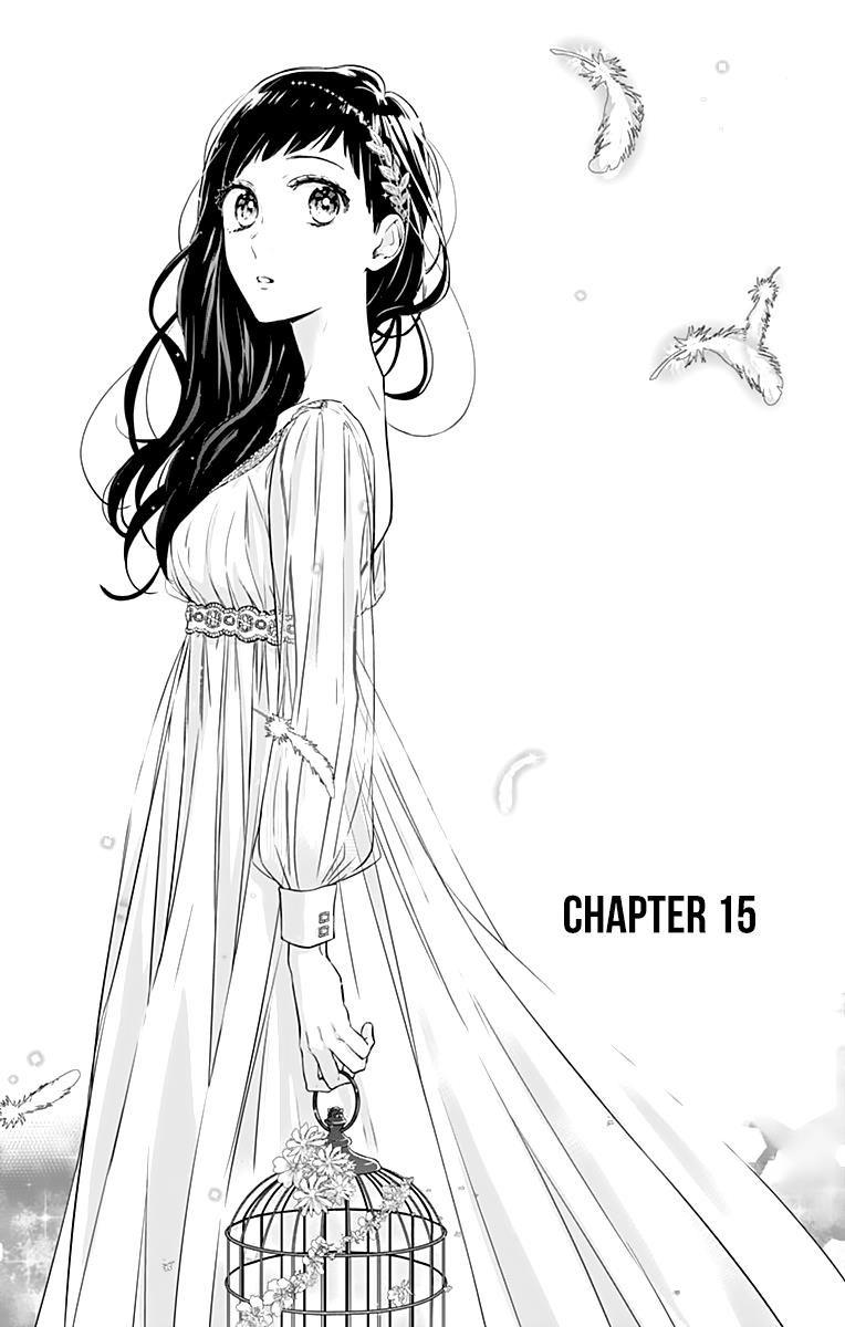 Toshishita no Otokonoko (HIRO Chihiro) 15 Page 2