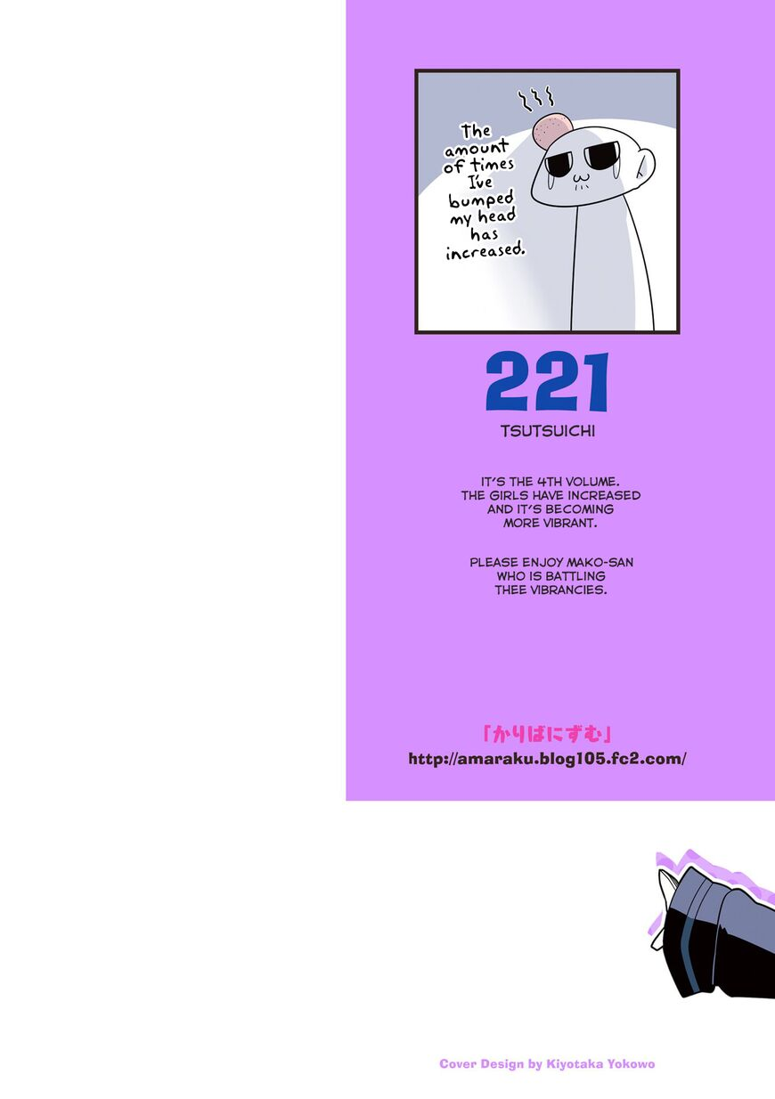 Mako-san to Hachisuka-kun. 28.8 Page 2