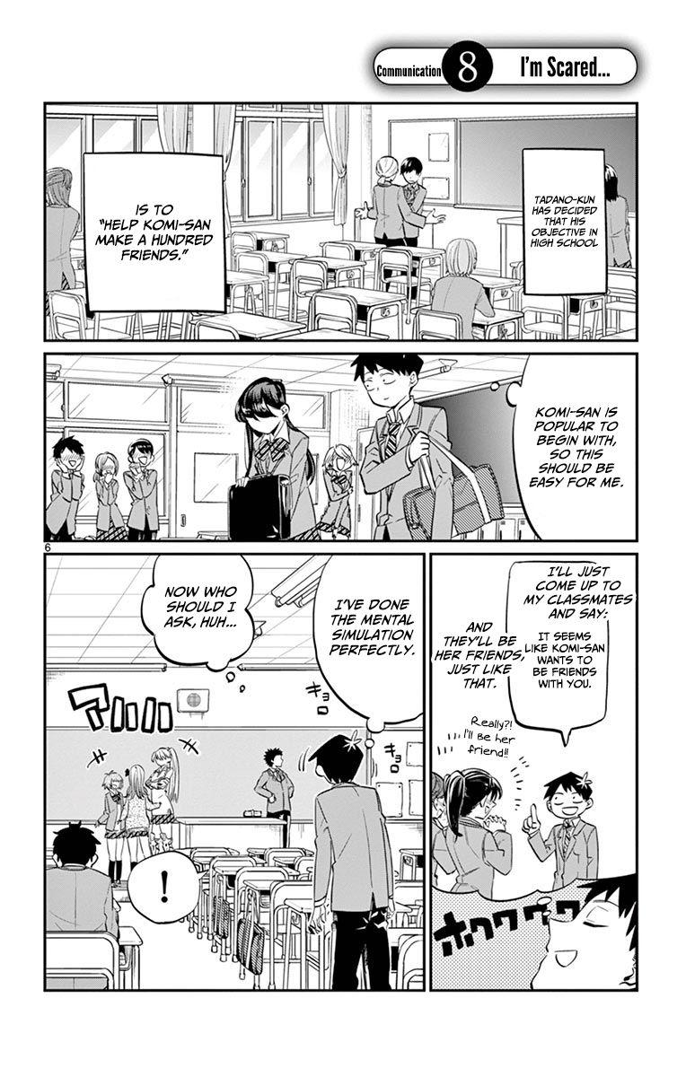 Komi-san wa Komyushou Desu 8 Page 1