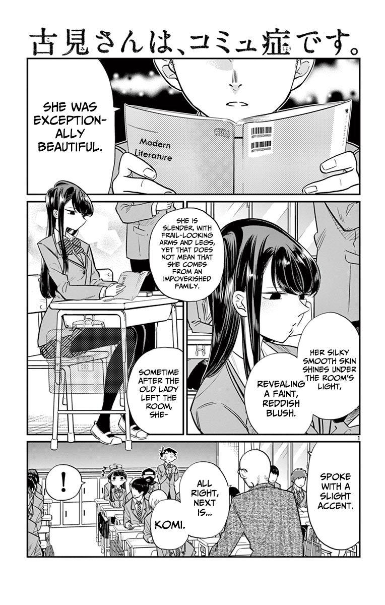 Komi-san wa Komyushou Desu 12 Page 1
